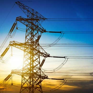 Энергетическая отрасль